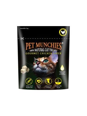 Pet Munchies Gourmet Chicken Liver for Cats