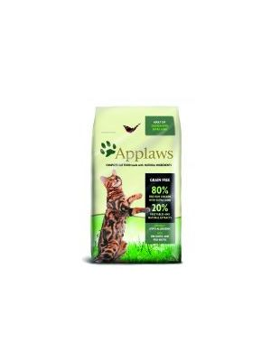 Applaws Cat Dry Chicken & Lamb