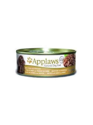 Applaws Dog Beef Steak&potato